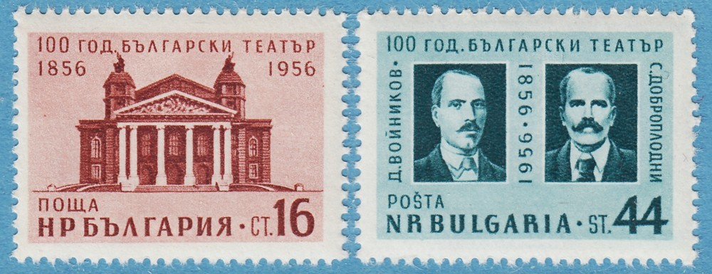 BULGARIEN 1956 M1005-6** nationalteatern 2 kpl