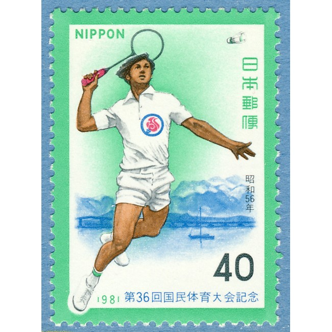 JAPAN 1981 M1492** badminton 1 kpl